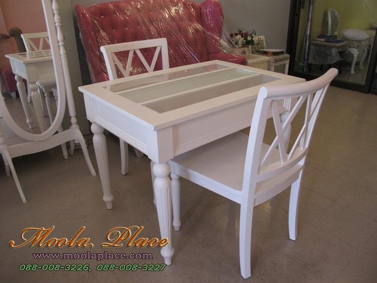 โต๊ะรับประทานอาหาร สีขาวสไตล์วินเทจ ร้านทำเฟอร์นิเจอร์วินเทจ