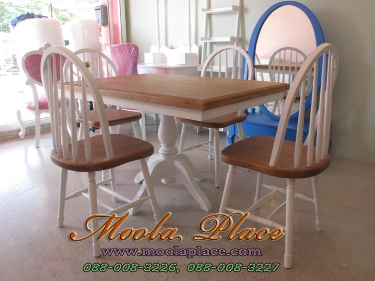 โต๊ะรับประทานอาหารวินเทจ ขนาด 120 x 80 x 75 ซม.