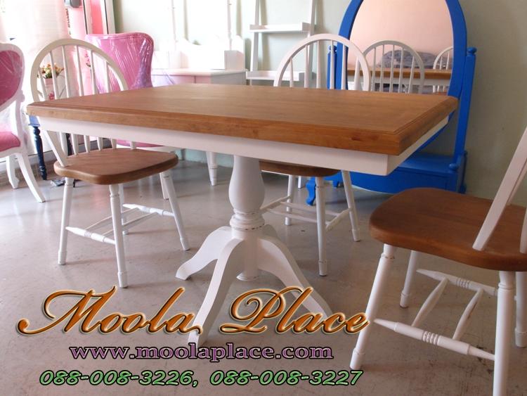 โต๊ะรับประทานอาหารวินเทจ โต๊ะรับประทานสีขาว วินเทจ