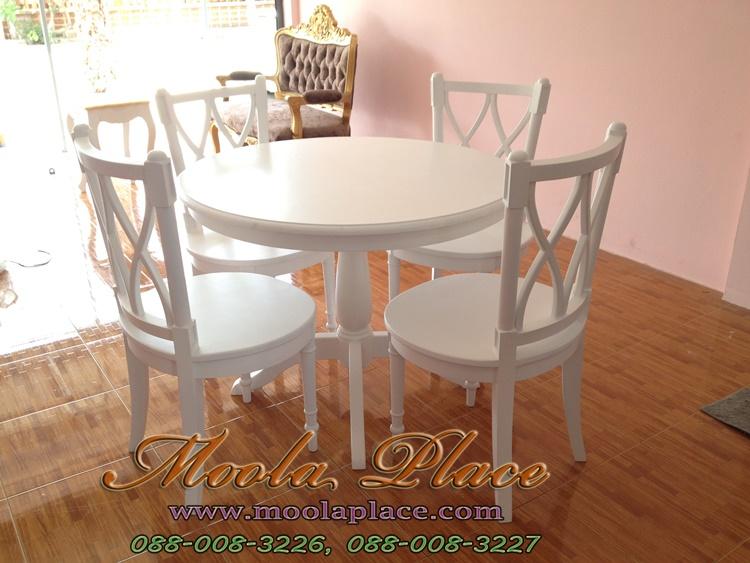 โต๊ะรับประทานอาหารวินเทจ แบบโต๊ะอาหาร