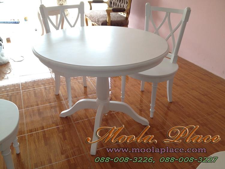 โต๊ะกินข้าวน่ารัๆ วินเทจสีขาว