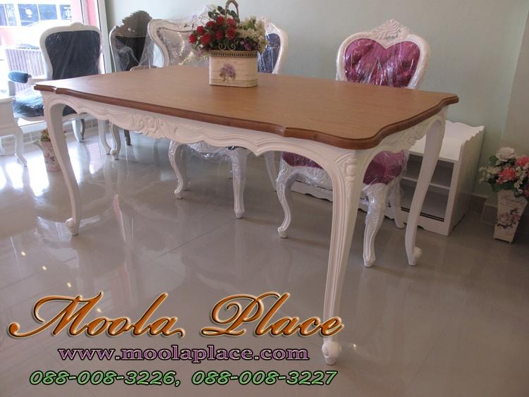 โต๊ะรับประทานอาหารวินเทจ furniture วินเทจ โรงงานเฟอร์นิเจอร์ ลดราคา