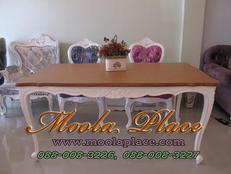 ชุดโต๊ะรับประทานอาหารสไตล์วินเทจหลุยส์ งานเฟอร์นิเจอร์วินเทจ หาซื้อได้ที่ มูล่าเพลส