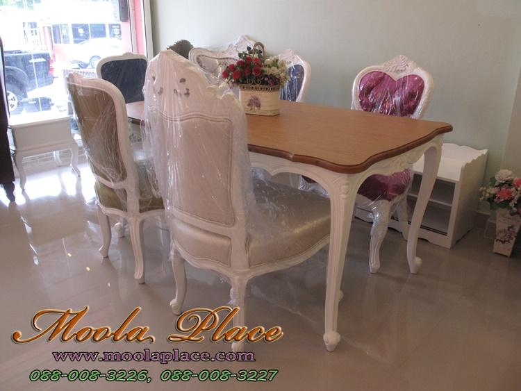 โต๊ะรับประทานอาหารแกะลายหลุยส์ ทำสีพ่นขาว โต๊ะรับประทานอาหารแกะลายหลุยส์ ทำสีพ่นขาว Top ทำสีธรรมชาติ ขนาด 160 x 90 x 75 ซม.