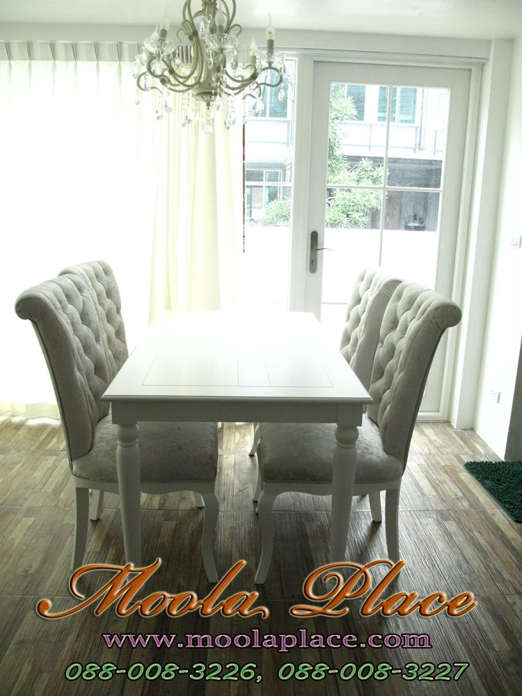 เฟอร์นิเจอร์วินเทจ โต๊ะรับประทานอาหารขากลึง สีขาวสไตล์วินเทจ ขนาด 160 x 90 x 75 ซม.