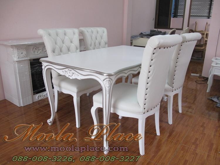 โต๊ะรับประทานอาหารวินเทจหลุยส์ furniture วินเทจ โรงงานเฟอร์นิเจอร์ ลดราคา