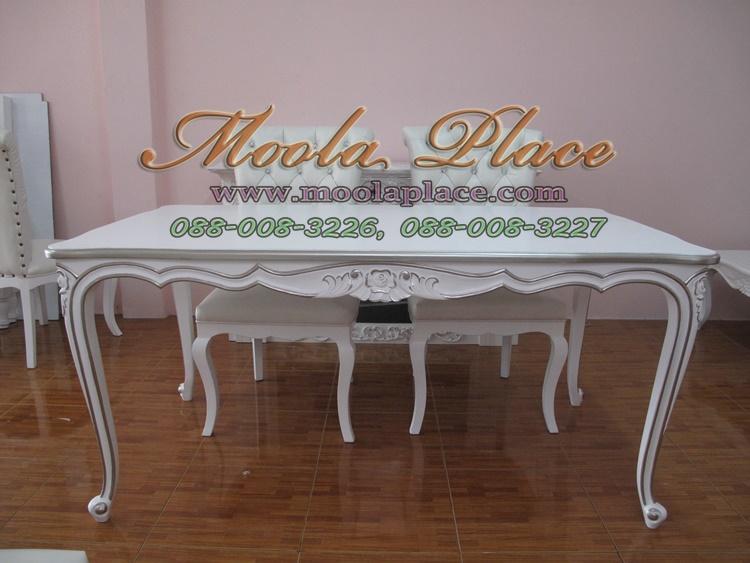 โต๊ะรับประทานอาหารแกะลายหลุยส์ ทำสีพ่นขาวเดินเงิน โต๊ะรับประทานอาหารสไตล์หลุยส์