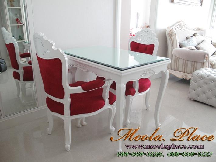โต๊ะทานข้าววินเทจ โต๊ะรับประทานอาหารวินเทจหลุยส์ เก้าอี้หลุยส์