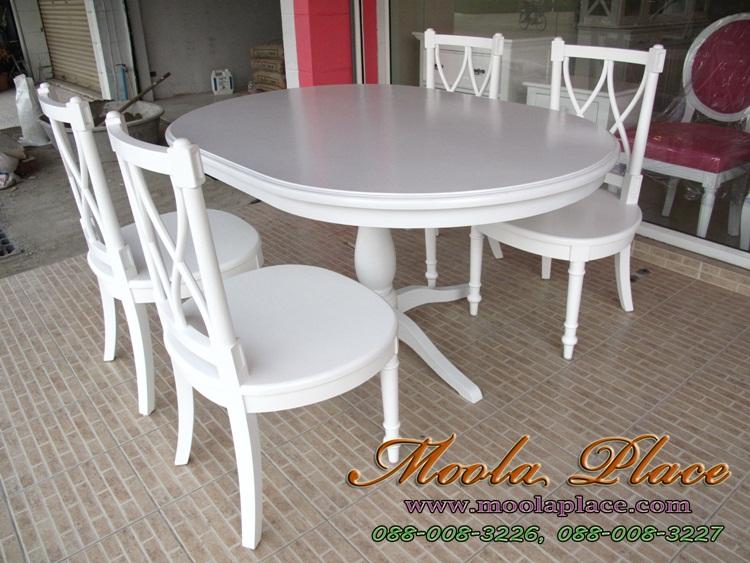 โต๊ะรับประทานอาหารทรงวงรี ขนาด 150 x 100 x 75 ซม.  เก้าอี้ตัวละ 3,200 บาท  โต๊ะรับประทานอาหารทรงกลม แกะลายสไตล์หลุยส์ โต๊ะรับประทานอาหารทรงวงรี