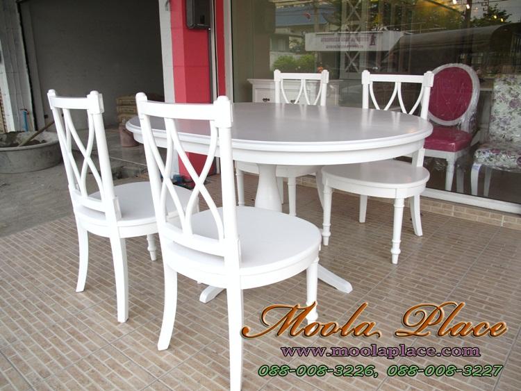 โต๊ะรับประทานอาหารวินเทจ โต๊ะอาหาร แบบโต๊ะอาหารวินเทจ