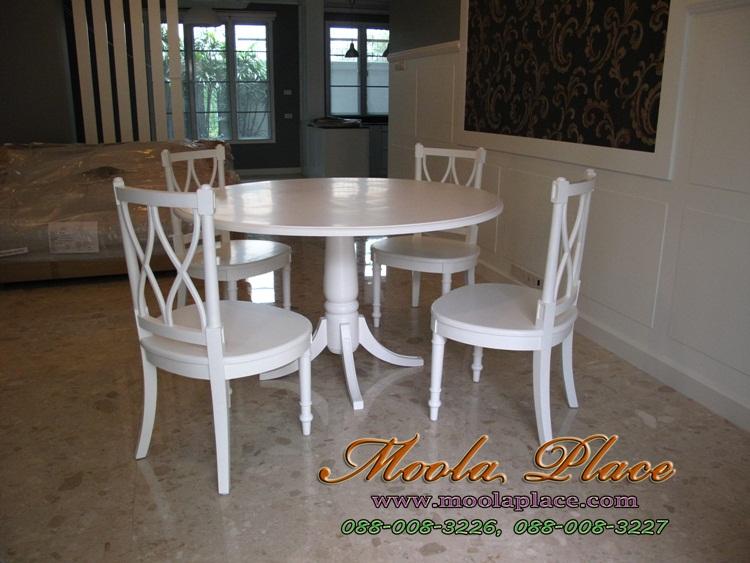 โต๊ะรับประทานอาหารวินเทจหลุยส์ อยากได้โต๊ะอาหาร แบบโต๊ะอาหาร