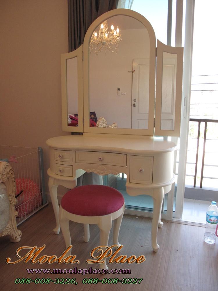โต๊ะเครื่องแป้งสีขาว,โต๊ะเครื่องแป้งเจ้าหญิง พร้อมสตูลขาสิงห์