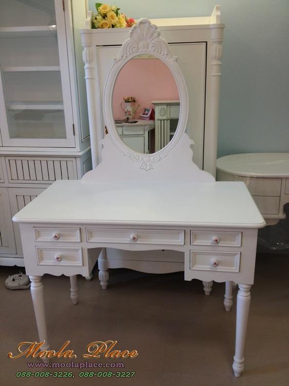 โต๊ะเครื่องแป้งสไตล์วินเทจ โต๊ะเครื่องแป้งสไตล์วินเทจขากลึง ตัวกระจกแกะสลัก ขนาด 100 x 50 x 75 ซม.