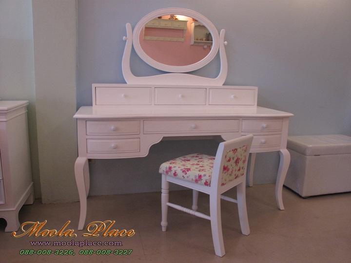 โต๊ะเครื่องแป้งสไตล์วินเทจ สีขาว แบบโต๊ะเครื่องแป้ง