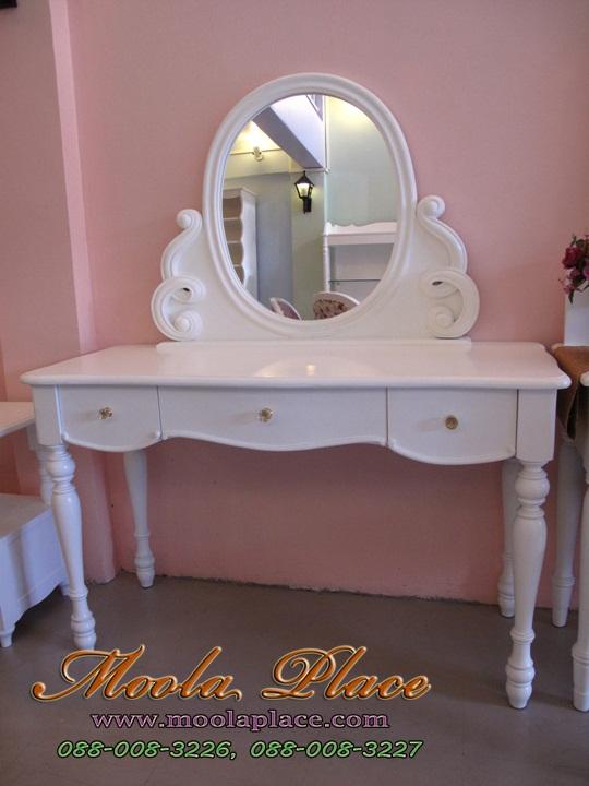 โต๊ะเครื่องแป้งสีขาว,โต๊ะเครื่องแป้งเจ้าหญิง โต๊ะเครื่องแป้ง ขนาด 1.20 เมตร  ตัวกระจกแกะลายเกลียวสวยงาม พร้อมเก้าอี้หลังไข่แกลายกุหลาบ