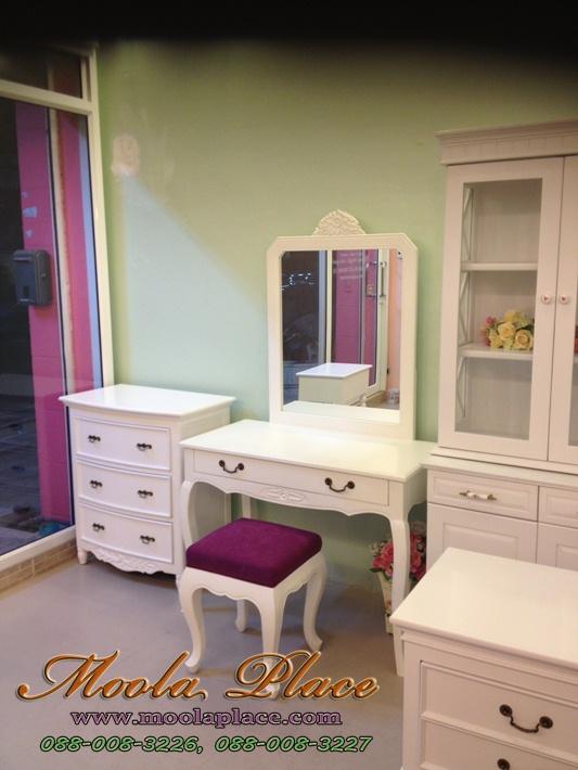 โต๊ะเครื่องแจ้งเจ้าหญิงสีขาว เฟอร์นิเจอร์วินเทจ  โต๊ะเครื่องแป้งสีขาว