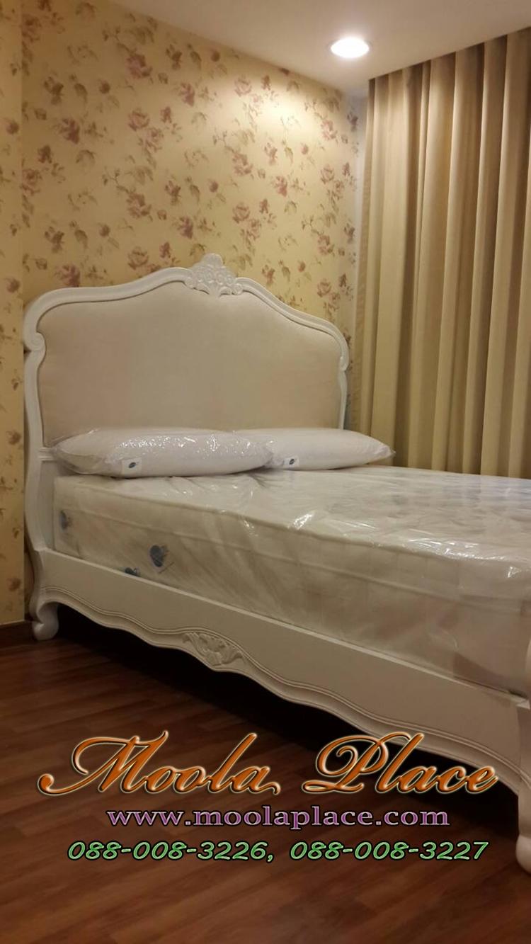 เตียงนอนวินเทจ ร้านขายเตียงนอนวินเทจ pantip