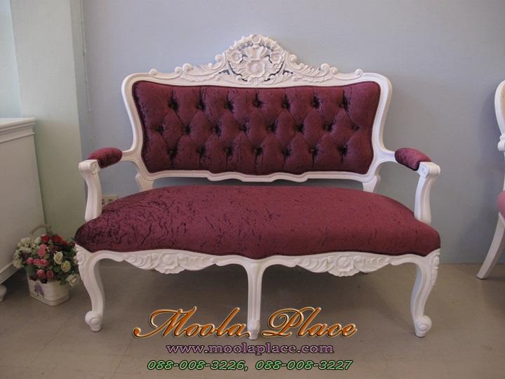 เฟอร์นิเจอร์วินเทจ (Vintage Furniture)